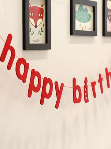 happy birthay 가렌다 [제작 대량 도매 로고 인쇄 레이저 마킹 각인 나염 실크 uv 포장 공장 문의는 네이뽕]